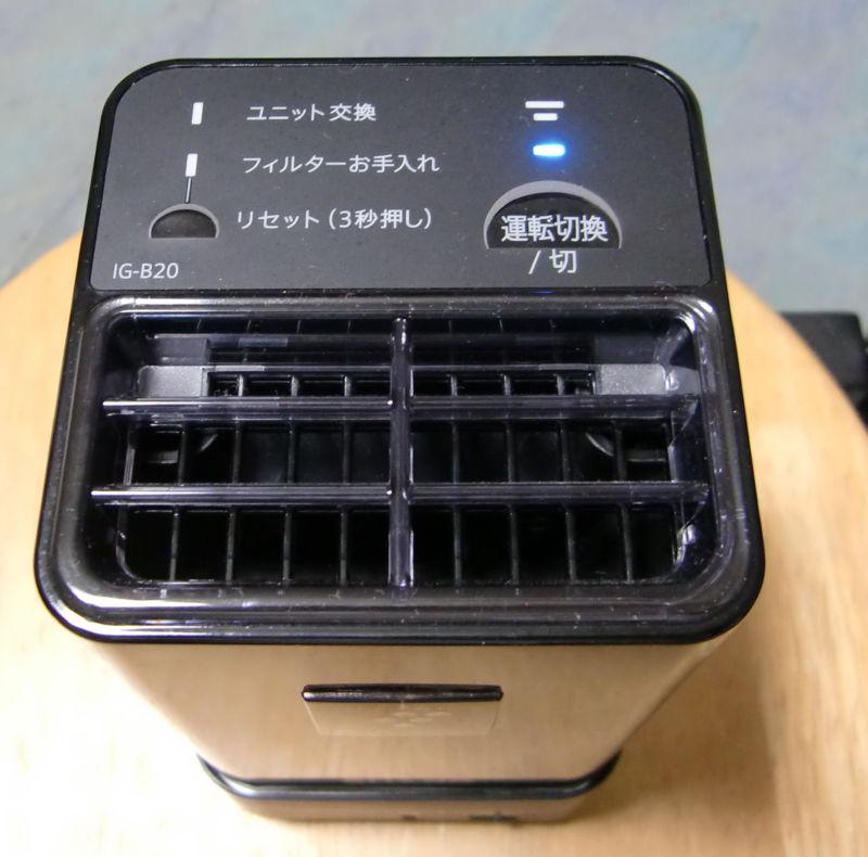 IG-B2004