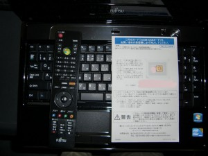 biblo2-300x225