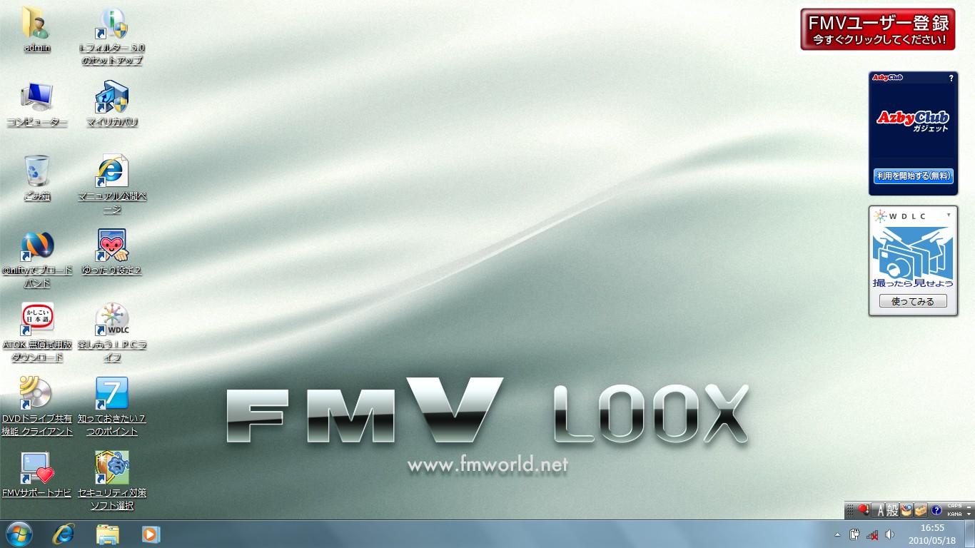 looxc001