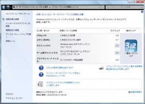 LOOX C HDDの状態