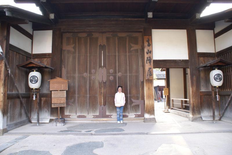 飛騨高山 陣屋跡
